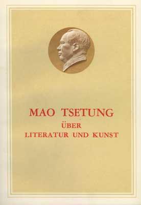 Über Literatur und Kunst