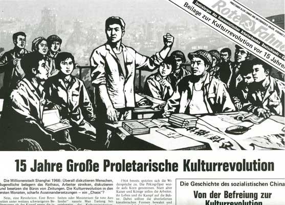 """Rote Fahne Beilage 1981 """"15 Jahre Große Proletarische Kulturrevolution"""""""