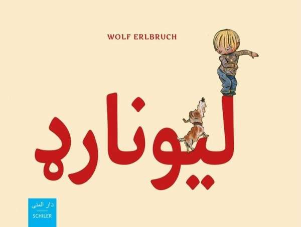 Leonard (arabisch-deutsch) ليوناد