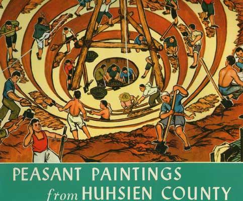 Bauernmalerei aus Huhsien