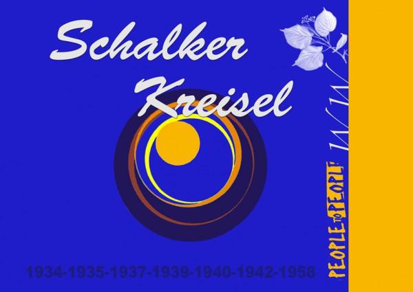 "Rotwein, ""Schalker Kreisel"", St. Laurent"